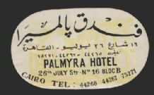 Hotel label luggage labels baggage Egypt very RARE